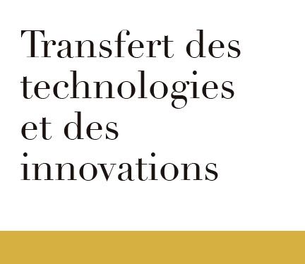 transfert-technologie-image-09